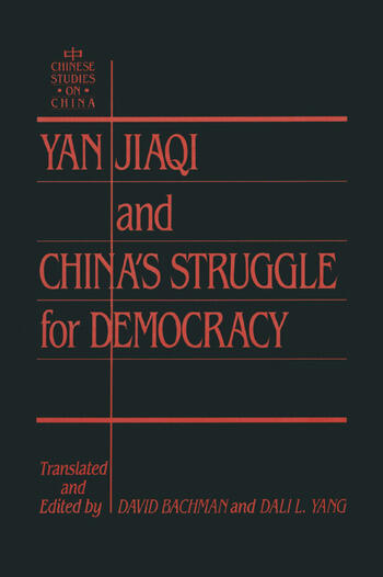 Yin Jiaqi and China's Struggle for Democracy book cover