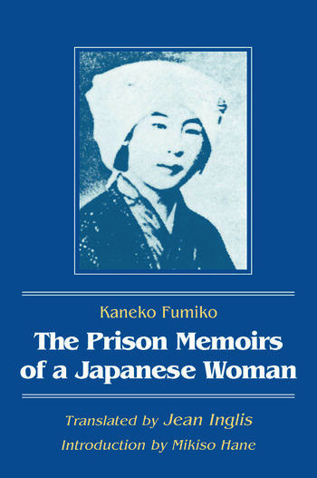 The Prison Memoirs of a Japanese Woman book cover