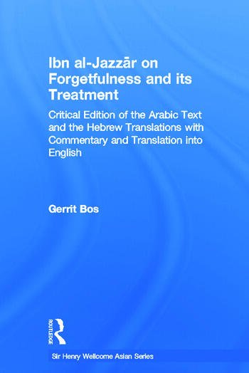 Ibn Al-Jazzar on Forgetfulness and Its Treatment book cover