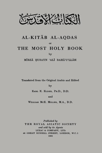 Al-Kitab Al-Aqdas or The Most Holy Book book cover