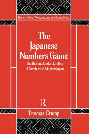 Japanese Numbers Game book cover