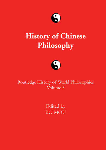 philosophy term papers chinese Term papers: confucius in modern china - every culture is composed of many philosophical ideologies that comprise the ever-changing nature of said nation many.