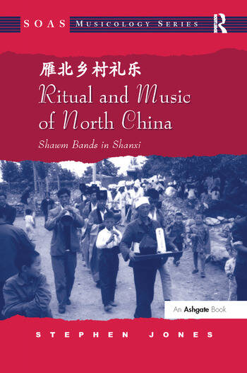 Ritual and Music of North China Shawm Bands in Shanxi book cover
