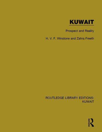 Kuwait: Prospect and Reality book cover