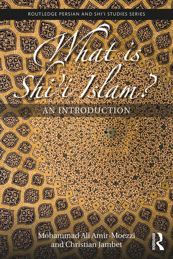 What is Shi'i Islam? An Introduction book cover
