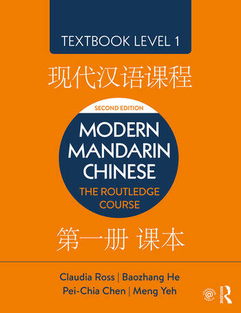 Modern Mandarin Chinese The Routledge Course Textbook Level 1 book cover