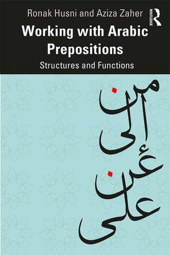 Working with Arabic Prepositions Structures and Functions book cover
