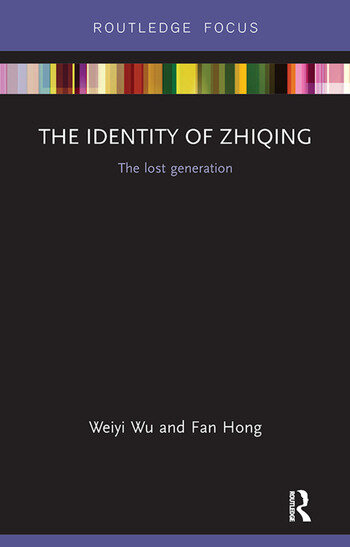 The Identity of Zhiqing The Lost Generation book cover
