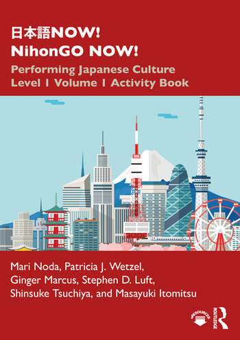 日本語NOW! NihonGO NOW! Performing Japanese Culture – Level 1 Volume 1 Activity Book book cover