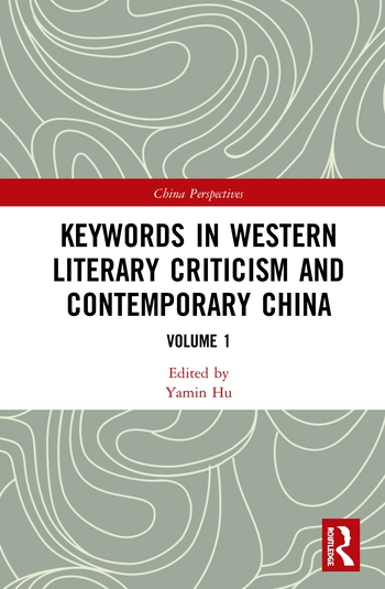 Keywords in Western Literary Criticism and Contemporary China Volume 1 book cover