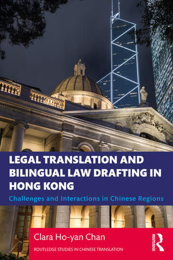 Legal Translation and Bilingual Law Drafting in Hong Kong Challenges and Interactions in Chinese Regions book cover