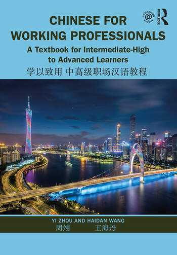 Chinese for Working Professionals A Textbook for Intermediate-High to Advanced Learners book cover