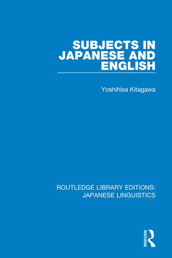 Subjects in Japanese and English book cover
