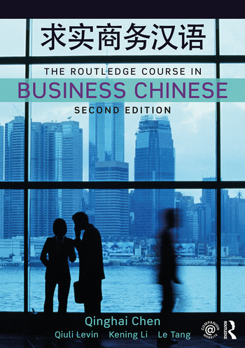 The Routledge Course in Business Chinese book cover