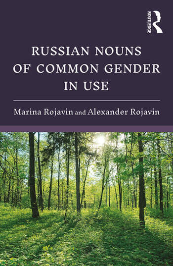 Russian Nouns of Common Gender in Use book cover