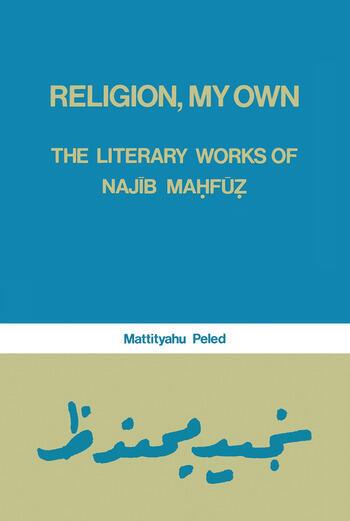 Religion, My Own Literary Works of Najib Mahfuz book cover