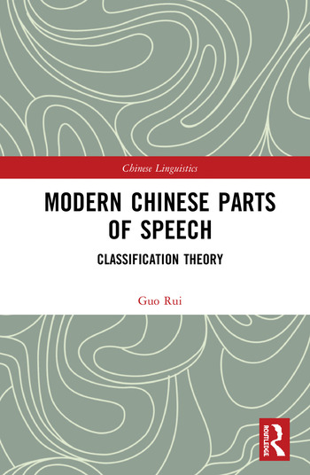 Modern Chinese Parts of Speech Classification Theory book cover