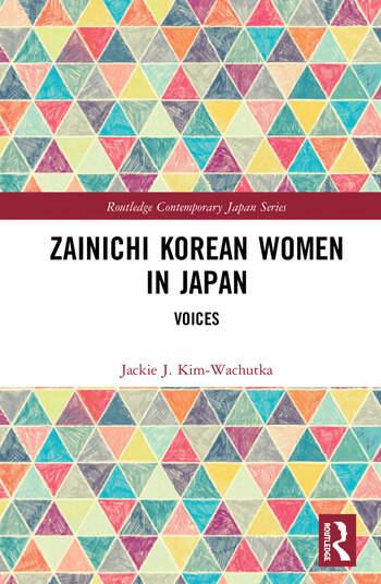 Zainichi Korean Women in Japan Voices book cover