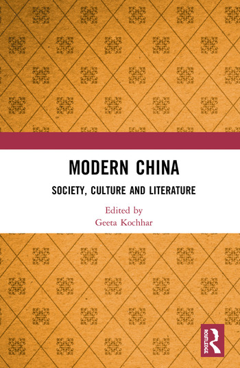 Modern China Society, Culture and Literature book cover
