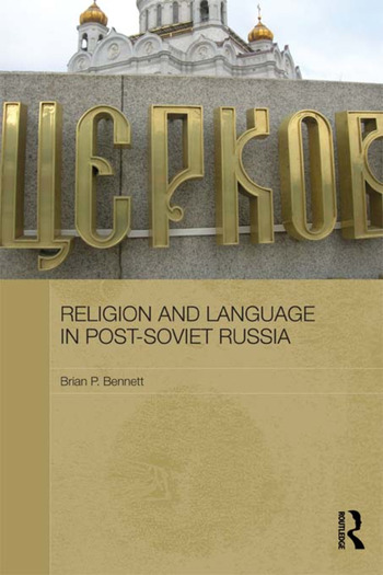 Religion and Language in Post-Soviet Russia book cover