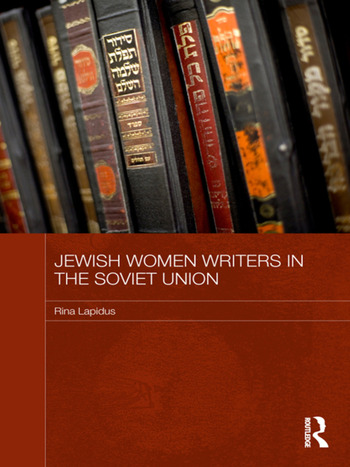 Jewish Women Writers in the Soviet Union book cover