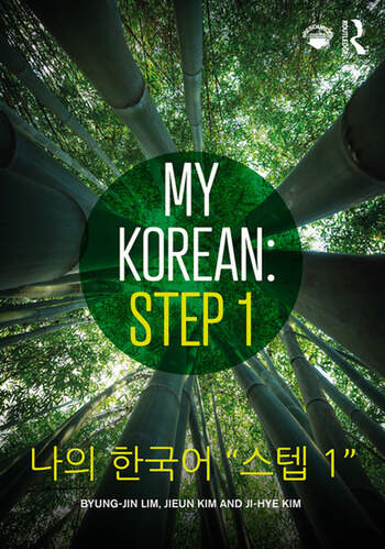 "My Korean: Step 1 나의 한국어 ""스텝 1"" book cover"