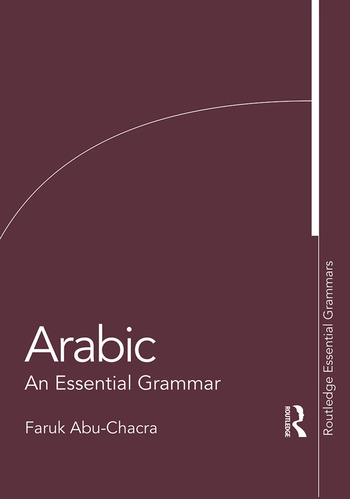 Arabic An Essential Grammar book cover