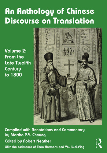 An Anthology of Chinese Discourse on Translation (Volume 2) From the Late Twelfth Century to 1800 book cover