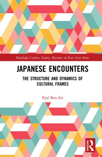 japanese culture and society essay