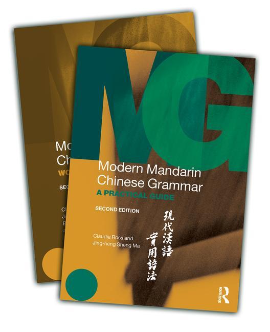 Modern Mandarin Grammar and Workbook Bundle book cover