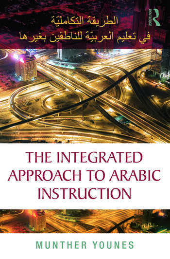 The Integrated Approach to Arabic Instruction book cover