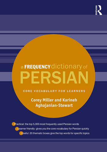 A Frequency Dictionary of Persian Core vocabulary for learners book cover