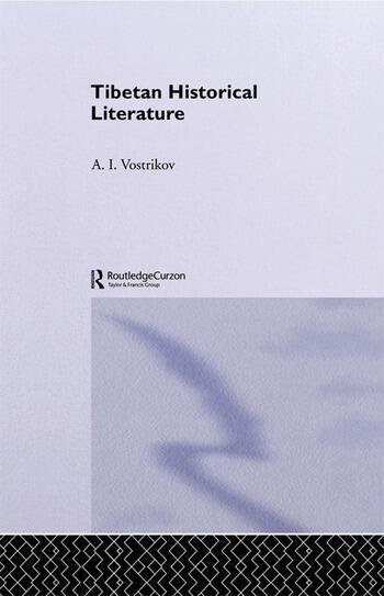 Tibetan Historical Literature book cover