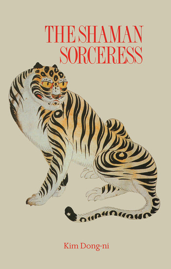 Shaman Sorceress book cover