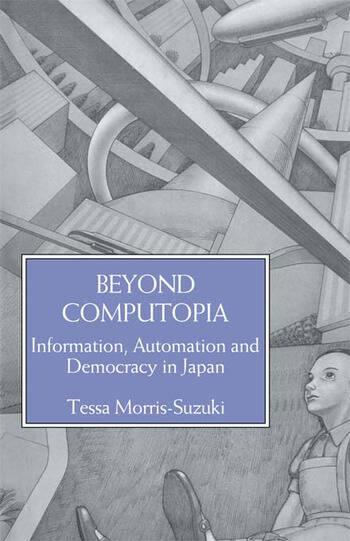 Beyond Computopia book cover
