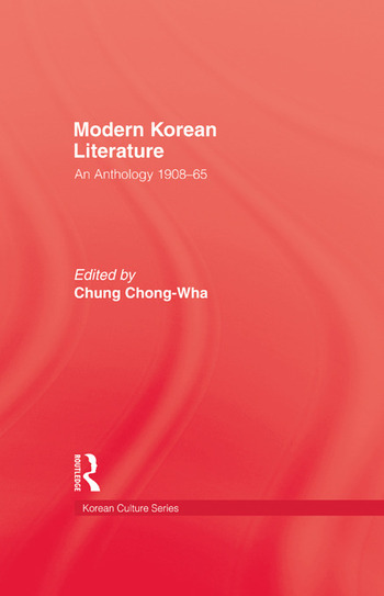 Modern Korean Literature book cover