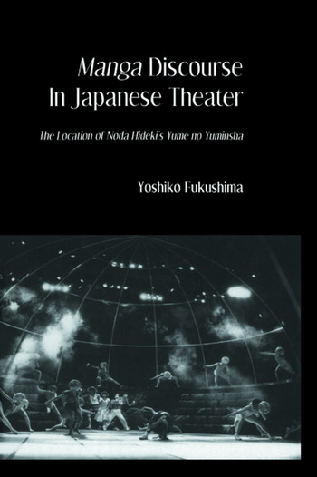 Manga Discourse in Japan Theatre book cover