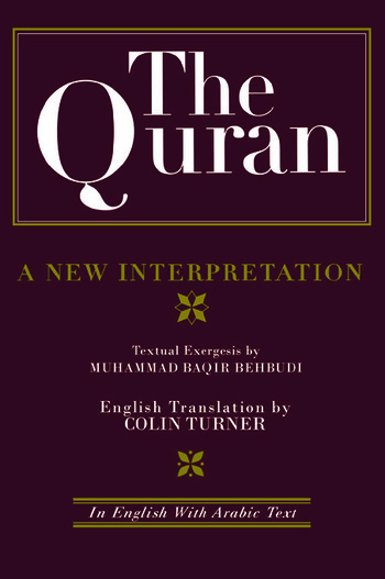The Quran: A New Interpretation: In English with Arabic Text