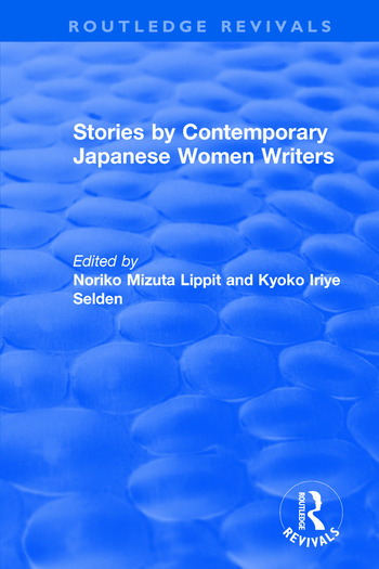 Revival: Stories by Contemporary Japanese Women Writers (1983) book cover