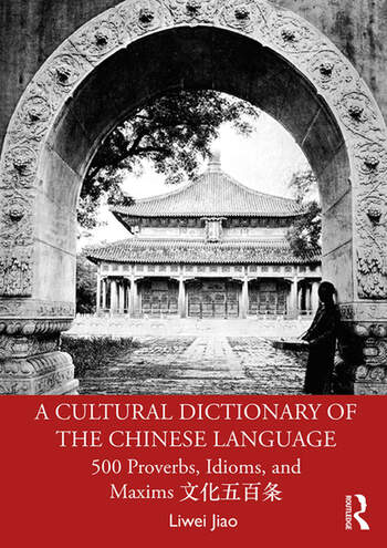 A Cultural Dictionary of The Chinese Language 500 Proverbs, Idioms and Maxims 文化五百条 book cover