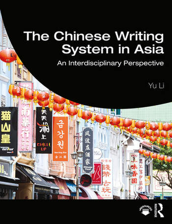 The Chinese Writing System in Asia An Interdisciplinary Perspective book cover