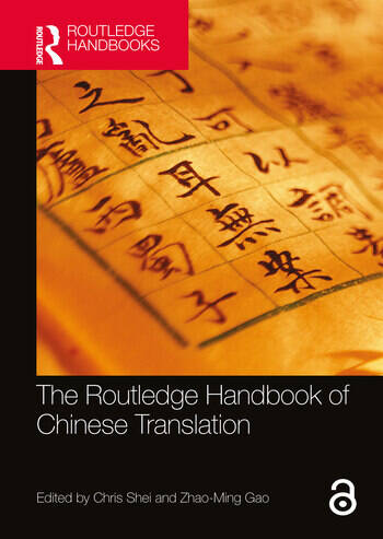 The Routledge Handbook of Chinese Translation book cover