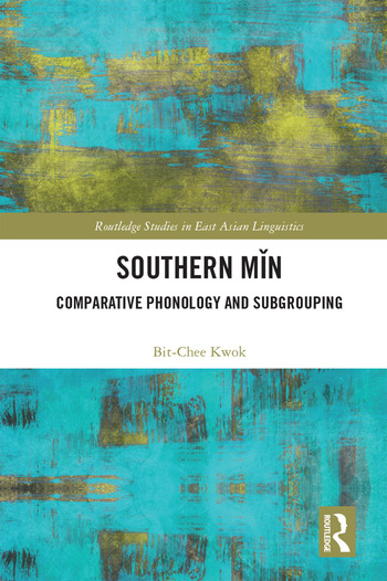 Southern Min: Comparative Phonology and Subgrouping