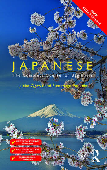 Colloquial Japanese The Complete Course for Beginners book cover