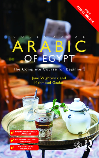 Colloquial Arabic of Egypt The Complete Course for Beginners book cover