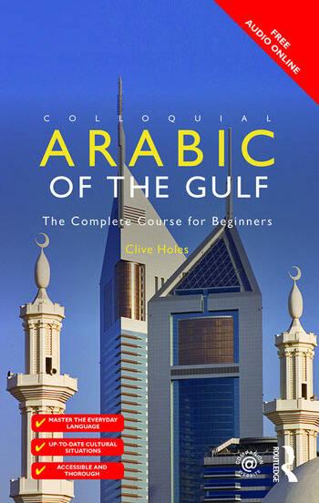 Colloquial Arabic of the Gulf book cover