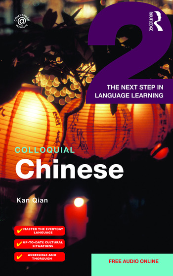 Colloquial Chinese 2 The Next Step in Language Learning book cover