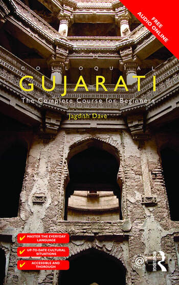 Colloquial Gujarati The Complete Course for Beginners book cover