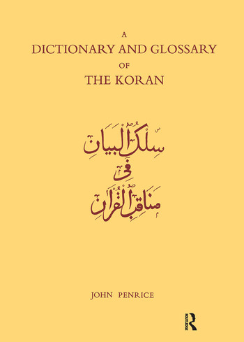 Dictionary and Glossary of the Koran In Arabic and English book cover