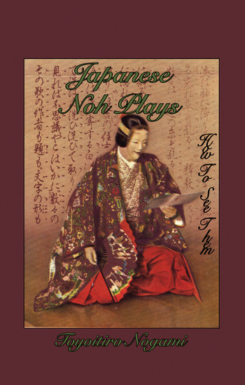 Japanese Noh Plays book cover